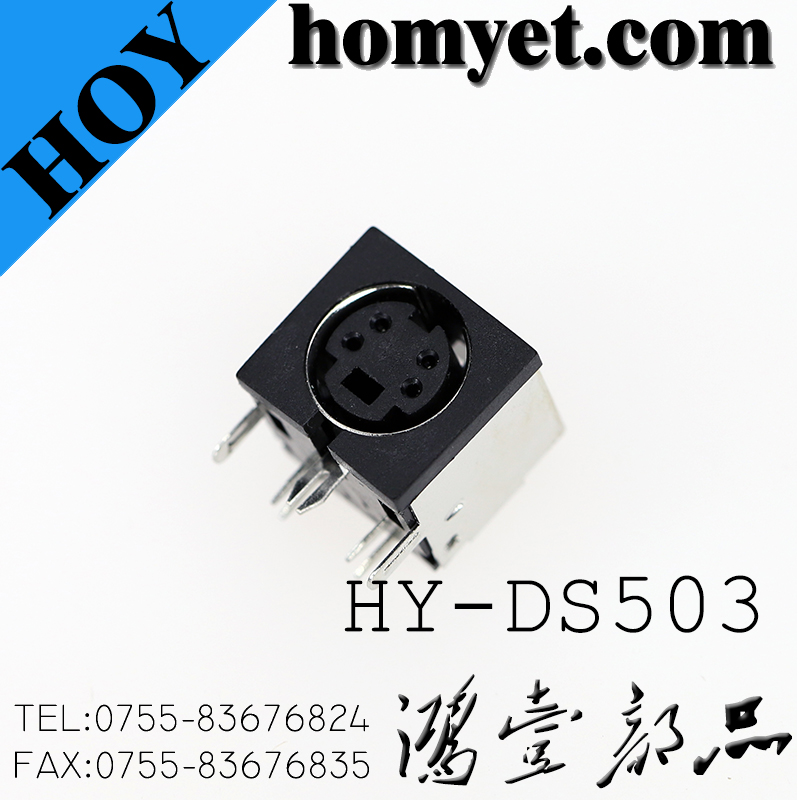 HY-DS503